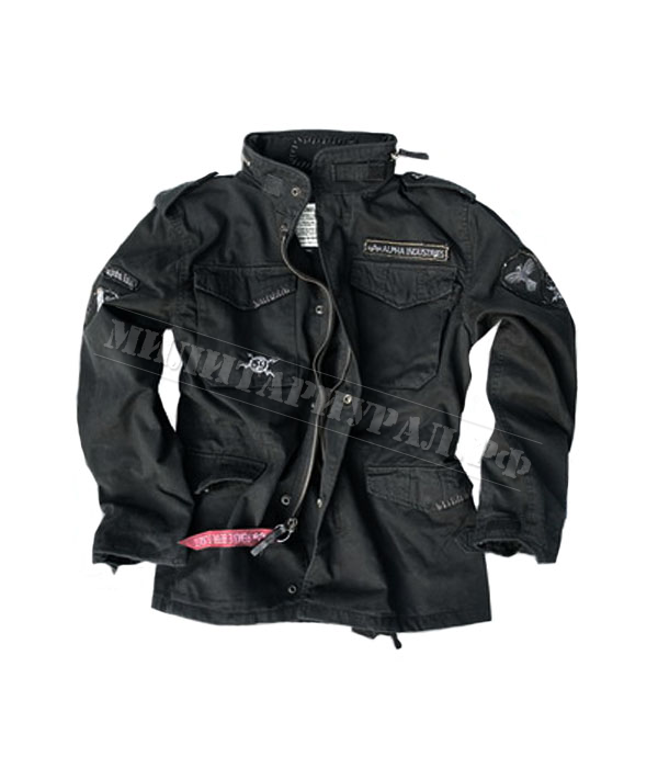 Куртка Альфа Купить В Екатеринбурге
