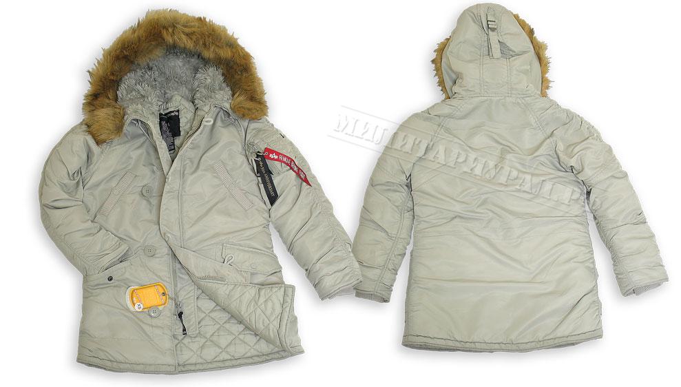 Недорого Зимняя Куртка Спб Купить