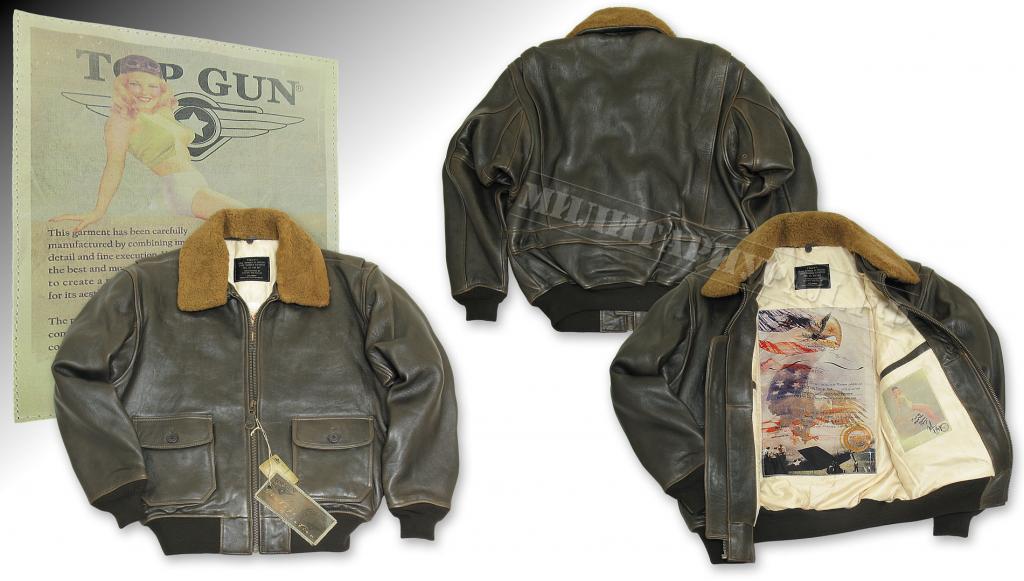 Кожаные куртки екатеринбург 5