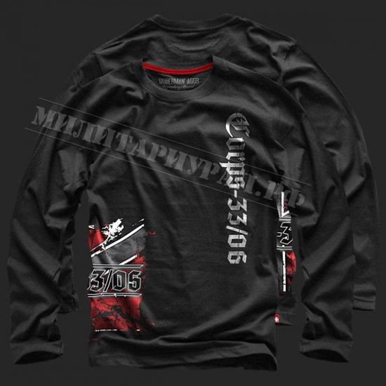 Купить Куртка Corps 33 Dobermans Aggressive
