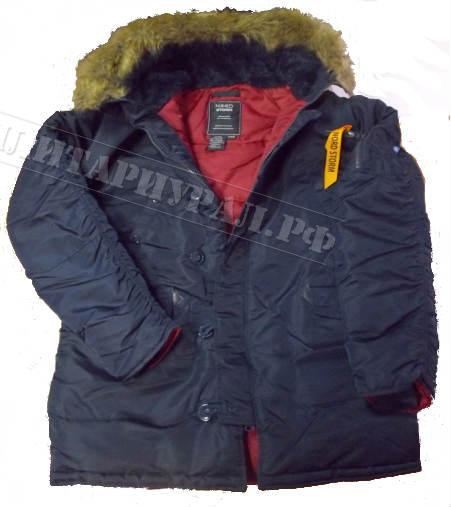 Куртка Nord Storm Купить Ace Ink
