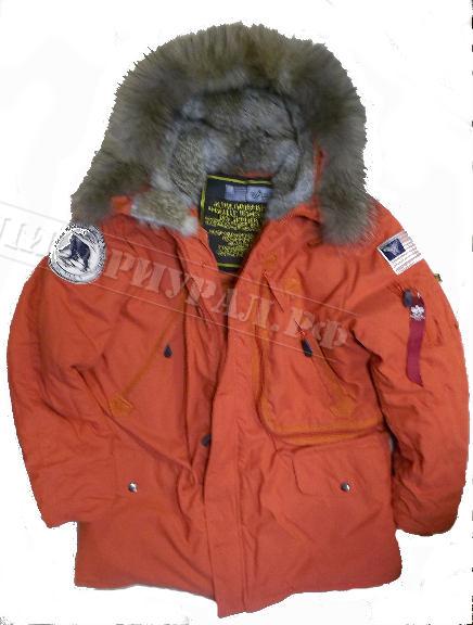 Куртка Для Полярников Купить